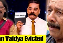 Mohan Vaidya Eliminated : | Bigg Boss 3 Tamil | Mohan Vaidya | Kamal Haasan | Cinema | Bigg Boss promo | Kollywood | Tamil Cinema
