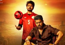 Kasturi Tweet About Bigil Leaked Song - Viral Tweet.! | Kollywood Cinema News | Tamil Cinema News | Trending Cinema News | Singa Penne Song Video