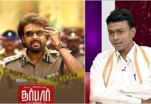 Darbar Movie Expectation : Rajinikanth, Nayanthara, AR.Murugadoss, Yogi Babu, Nivetha Thomas, Latest Cinema News, Tamil Cinema News