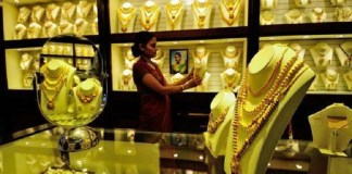 Gold Price Today : Tamil Nadu, Chennai, India, Gold Price , Silvar Price, Yesterday's gold price was sharply higher and the silver price was unchanged.
