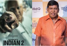 Vadivelu Shankar Issue : Indian 2 , kamal Haasan, Vadivelu, Cinema News, Kollywood , Tamil Cinema, Latest Cinema News, Tamil Cinema News