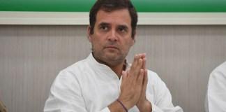 Rahul Gandhi Resignation : Congress president Rahul Gandhi gestures during a Congress , Political News, Tamil nadu, Politics, BJP, Latest Political News