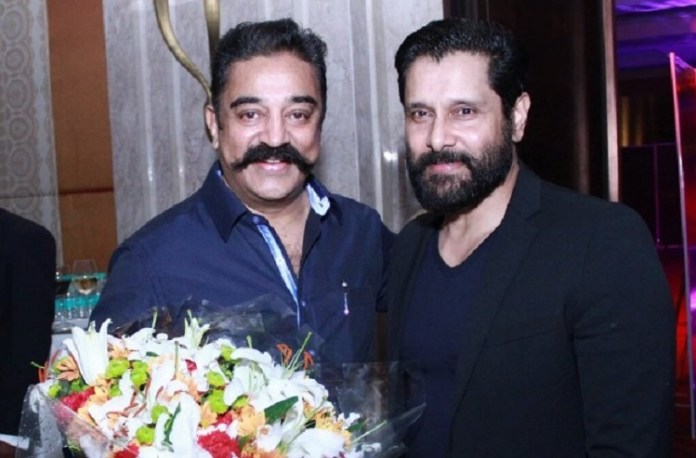 Vikram wants to remake this Kamal film : kadaram kondan, kamal Haasan, Kollywood, Tamil cinema, Latest Cinem News, Cinema News