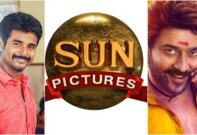 Sun Pictures 3D Movie : சினிமா செய்திகள், Cinema News, Kollywood , Tamil Cinema, Latest Cinema News, Tamil Cinema News, kanchana 3, Suriya