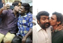 Vijay Sethupathi Kiss Secrets Revealed First Time..! | Kollywood Cinema news | Tamil Cinema News | Trending Cinema News | Vijay Sethupathi Movies