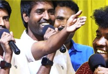 Soori Trolls Appu Kutty on Stage : Cinema News, Kollywood , Tamil Cinema, Latest Cinema News, Tamil Cinema News , Vikranth, Sooori