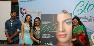 Magai Movie First Look Launch   Sanam Shetty   Fathima Babu