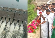 Mettur Dam opened by CM Edappadi : Political News, Tamil nadu, Politics, BJP, DMK, ADMK, Latest Political News, Mettur Dam
