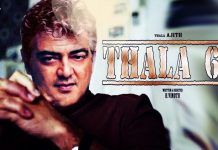 Ajith 60 Movie Details : Young Actress's Debut Movie With Thala 60?