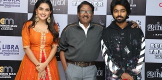Ayngaran Movie Audio Launch Stills