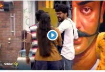 Bigg Boss Day54 Promo2 : Konnuduven.. Kavin Angry Speech | Bigg Boss tamil 3 | Kollywood Cinema news | Tamil Cinema News | Bigg Boss