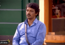 Bigg Boss Day60 Promo1 : Cheran And Losliya Talk About Kavin | Bigg Boss tamil | Bigg Boss Tamil 3 | Kamal Haasan | Trending Cinema News