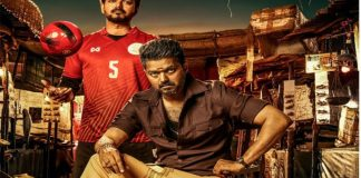 Bigil Movie Shooting Accident : Electrician Died - Shocking Info | Thalapathy Vijay | Atlee | Kollywood Cinema News | Tamil Cinema News