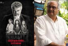 Boney Kapoor Next Movie first Look Poster Viral on Internet | Thala Ajith | Ajith Kumar | Kollywood Cinema News | Tamil Cinema News