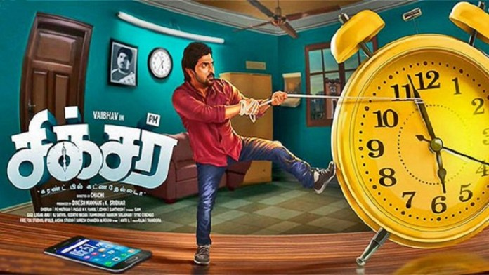Sixer Movie Review : Sixer Movie Review, Vaibhav, Radha Ravi, Sathish, Pallak Lalwani, Ghibran, Sixer Movie Trailer , Tamil Cinema, Latest Cinema Review
