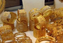 Gold Price 20.08.19 : Today Gold and Silver Price in Chennai | Gold Rate in Chennai | Silver Rate in Chennai | 22 Carot Gold Price