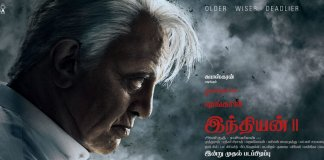 Indian 2 Release Date Revealed - Massive Update is Here | Indian 2 | Kamal Haasan | Kollywood Cinema News | Tamil Cinema News