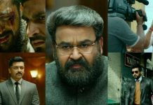 Kaappaan Audio Launch Promo Officially Out Now - Inside the video | Tamil Cinema News | Kollywood Cinema News | Trending Cinema News
