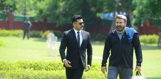 Kappaan Movie Release Date is Officially Announced - Here is the Update   Actor Suriya   Sayyeshaa   Arya   Mohan Lal   K V Anand