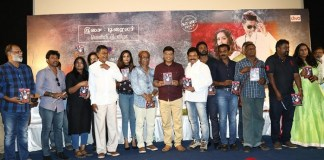 Kola Movie Audio and Trailer Launch Photos