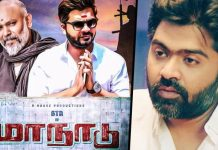 Maanaadu Latest Shocking Update : Simbu Again Commit in Simbu | STR | Kollywood Cinema News | Trending Cinema News | Venkat Prabhu