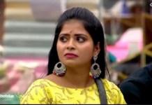 Madhumitha Attempt Suicide in Bigg Boss House? | Bigg Boss tamil 3 | Kollywood Cinema News | Tamil Cinema News | Kamal Haasan