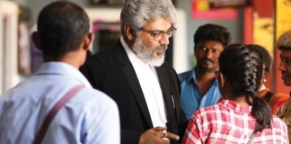 Nerkonda Paarvai 12 Days Collections Report - Inside the Attachment | Thala Ajith | Kollywood Cinema News | Tamil Cinema News