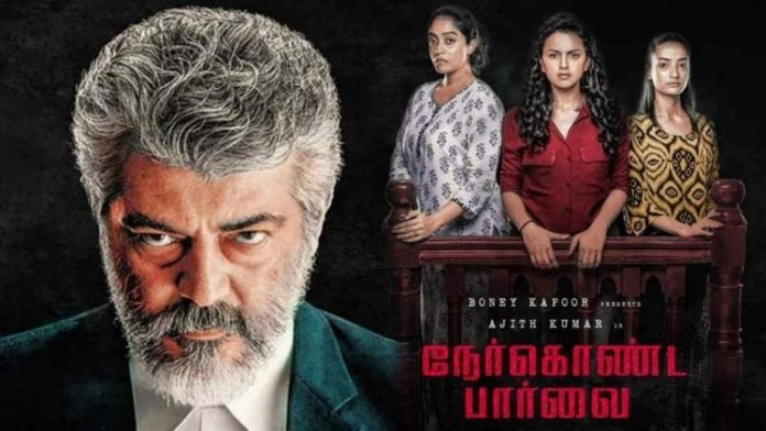 Nerkonda Paarvai Release Atrocity - Inside the Viral Photo | Thala Ajith | Ajithkumar | NKP | Kollywood Cinema News | Tamil Cinema News