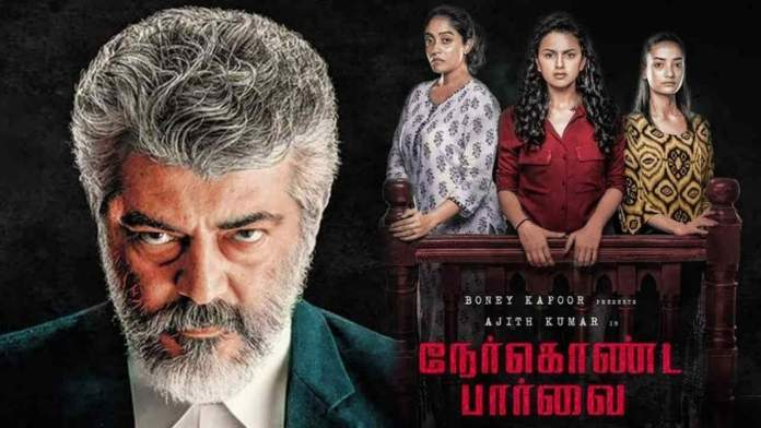 Nerkonda Paarvai Ticket Booking Record : Official Announcement | Thala Ajith | Ajith Kumar | Kollywood Cinema news | Tamil Cinema News