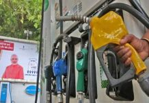 Petrol Price 12.08.19 : Today Petrol and Diesel Price.! | Petrol Price | Diesel Price in Chennai | Today Petrol and Diesel Rate in Chennai