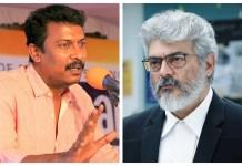 Samuthirakani Comment About NKP and Ajith's Acting.! | Thala Ajith| Nerkonda Paarvai | Kollywood Cinema news | Tamil Cinema news