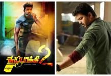 Sarkar 2 Vs Thuppakki 2 : Murugadoss Latest Reply.! | Thalapathy Vijay | Kollywood Cinema News | Tamil Cinema News | Vijay Movie Updates