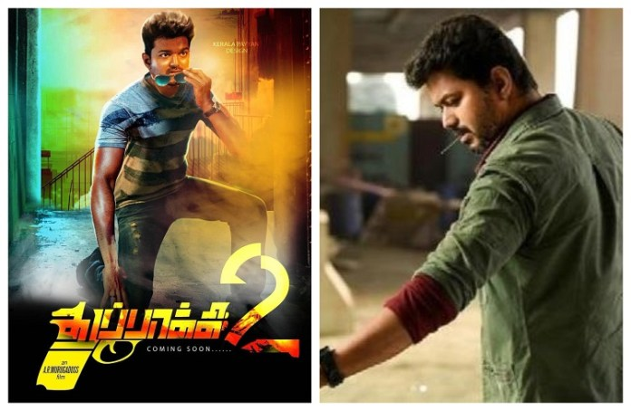 Sarkar 2 Vs Thuppakki 2 : Murugadoss Latest Reply.! | Thalapathy Vijay | Kollywood Cinema News | Tamil Cinema News | Vijay Movie Updates