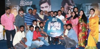 Thandagan Movie Audio Launch