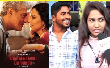 DAY 12 Nerkonda Paarvai Review : Nerkonda Paarvai Trailer, Thala Ajith, Vidya Balan, H.Viinoth, Boney Kapoor, Yuvan Shankar Raja