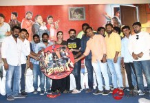 Zombie Movie Audio Launch