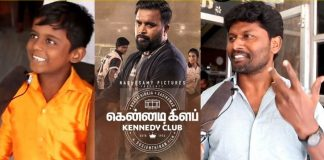 Kennedy Club Public Review : | Sasi kumar | Bharathiraja | Suseenthiran | D.imman | Kollywood | Tamil cinema | Latest cinema news