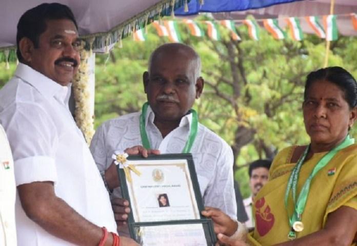 Edappadi Palanisamy gave award : Political News, Tamil nadu, Politics, BJP, DMK, ADMK, Latest Political News, Edappadi Palanisamy