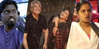 Thalapathy Fans Review : Thala ajith, Vidya Balan, Yuvan, Boney Kapoor, H.Vinoth, Kollywood, Tamil Cinema, Nerkonda Paarvai 9th Day Public Review