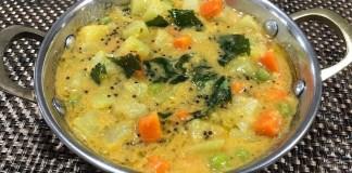Kadamba Kootu Recipe : South Indian Recipe, Easy Rice Recipe, Veg Recipes of India, Quick And Easy Recipes, Indian Recipes, Easy Recipe