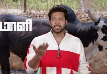Oliyum Oliyum Video Song : Comali, Jayam Ravi, Kajal Aggarwal, Hiphop Tamizha | Kollywood, Tamil Cinema, Latest Cinema News