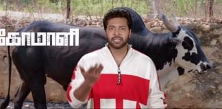 Oliyum Oliyum Video Song : Comali, Jayam Ravi, Kajal Aggarwal, Hiphop Tamizha | Kollywood, Tamil Cinema, Latest Cinema News