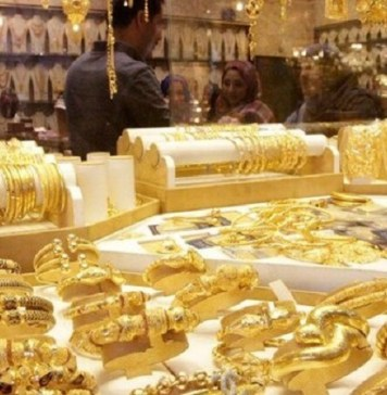 Gold Price 11.09.19 : Click Here to Know Today Price | Gold Price in Chennai | Silver Price in Chennai | Gold and Silver Rate in Chennai