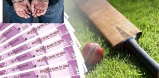Cricket Match Gambling : Sports News, World Cup 2019, Latest Sports News, India, Sports, Latest Sports News, Cricket Match