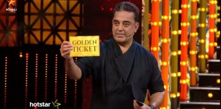 BB3 Golden Ticket Winner Details : Massive Information | Kavin | Sandy | Tharshan | Mugen | Losliya | Sherin | Cheran | Kollywood Cinema News | Kamal Haasan