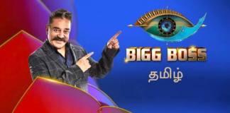 SriPriya Blast Vijay TV Anchors - Shocking Photos is Here | Kamal Haasan | Kollywood cinema News | Tamil Cinema News | Priyanka | Makapa Anand