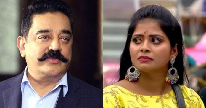 Madhumitha Suicide Attempt Issue : Shocking Info Inside   Bigg Boss Tamil 3   Kamal Haasan   Vijay TV   Kavin   Sandy   Kollywood Cinema News