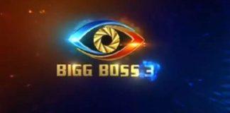 Bigg Boss 3 New Anchor : Click Here to WAtch Official Promo Video.! | BIgg Boss Tamil | Bigg Boss Telungu | Kamal Haasan | Nagarjuna | Ramya Krishnan