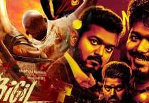 Bigil Audio Lauch Anchor : Archana Kalpathi's Official Tweet | Thalapathy Vijay | Atlee | Nayanthara | A . R Rahman | Kollywood Cinema News