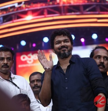 Bigil Movie Audio Launch